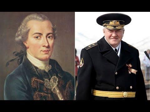 Вице-адмирал Мухаметшин против Канта или «дураки, дураки, дураки без числа»