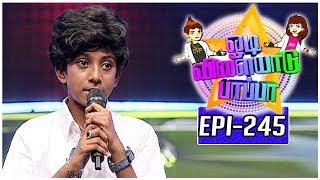 Odi Vilayadu Pappa | Season 5 - #245 | Shakthi Poorni - Dance Show | 06/09/2017 | Kalaignar TV