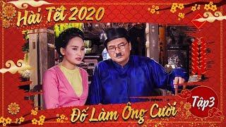 Phim hài tết 2017 Mới Nhất | ĐỐ LÀM ÔNG CƯỜI Tập 3 | Phim Hài Quang Tèo, Quốc Anh, Mai Thỏ