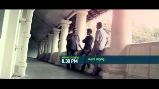 Show Guru: Amal Neerad & Sameer Thahir - Promo