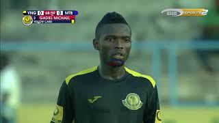 Azam TV – Gadiel Michael alipojigeuza kipa, Yanga Vs Mtibwa-VPL 2017/18