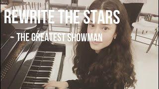 REWRITE THE STARS | Zendaya & Zac Efron (Cover)