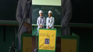 Akal Academy Daula celebration