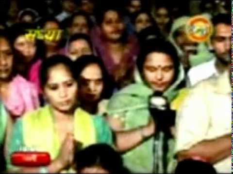 Aarti Shani Dev ji   Shree Sidh Shakti Peeth Shanidham Asola...