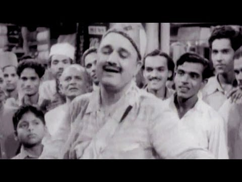 Pehle Paisa Phir Bhagwan, Om Prakash, Mohd. Rafi - Miss Mary Song video