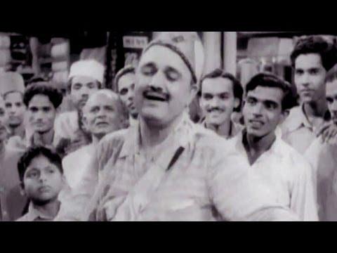 Pehle Paisa Phir Bhagwan, Om Prakash, Mohd. Rafi - Miss Mary Song video