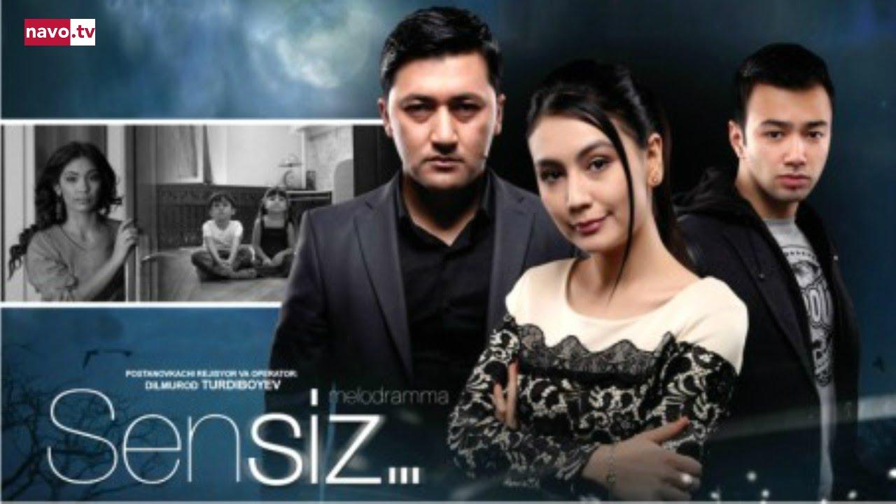узбекский кино видео