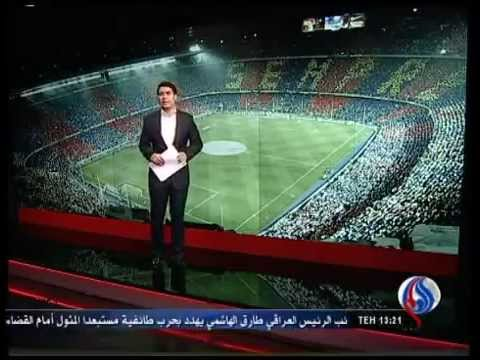 ali hatami_alalam news channel sport news