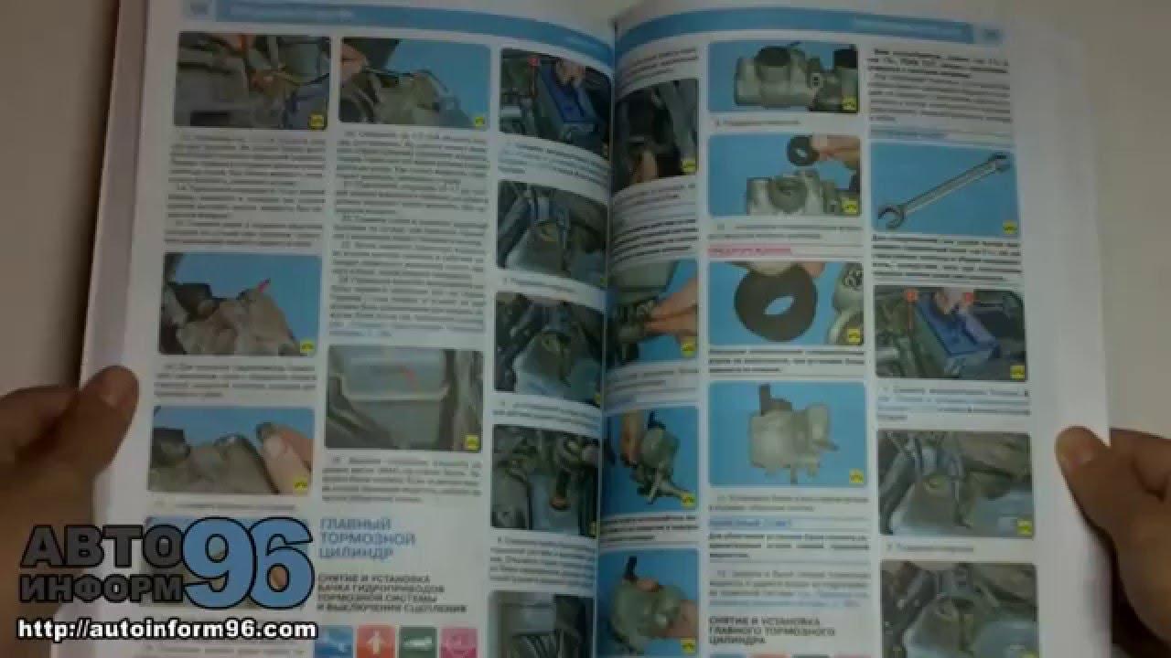 Тиристорные зарядные устройства схемы