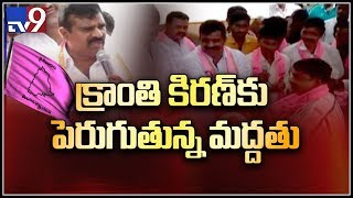 Congress activists join TRS at Sangareddy district