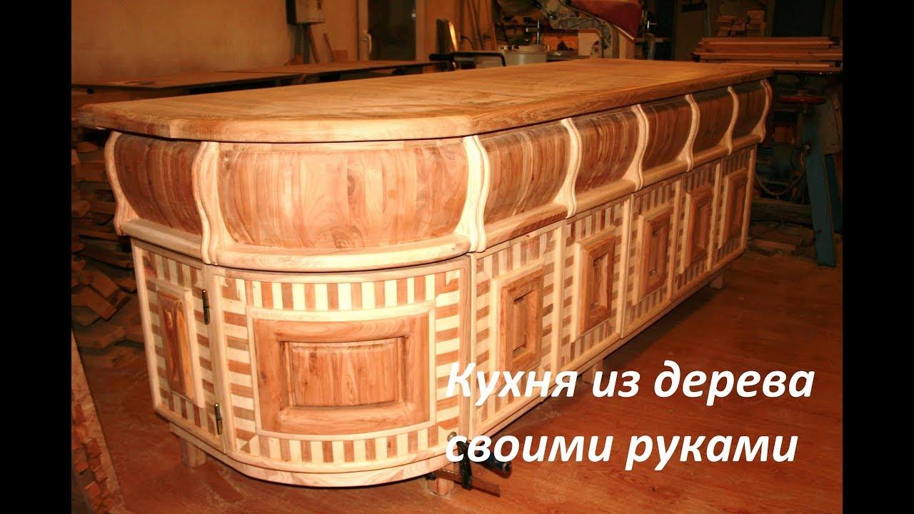 Как сделать столешницу из дерева своими руками на кухню 38
