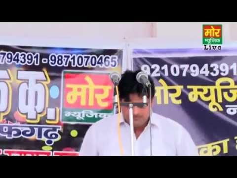 Desi Ragni,badhsa Compitition,delhi Ke Maah Bidla Mandir- Vikash,mor Music Company video