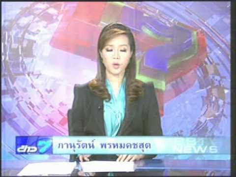 hot news in thailand