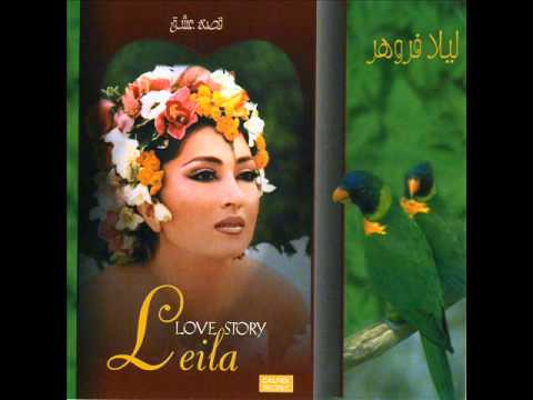 Leila Forouhar - Entezar | &#1604;&#1740;&#1604;&#1575; &#1601;&#1585;&#1608;&#1607;&#1585; - &#1575;&#1606;&#1578;&#1592;&#1575;&#1585;