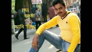 Download গড়িয়া বিবেক ভারতী পরিচালিত:-