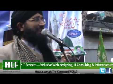 Hanif Qurashi speech in Eid Milad-Un-Nabi gathering at Abbottabad 2012