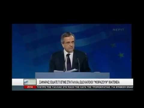 Greek PM Antonis Samaras on Charlie Hebdo attack & immigration
