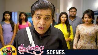 Ali Flirts with a Girl | Rojulu Marayi Telugu Movie Scenes | Parvatheesam | Mango Videos