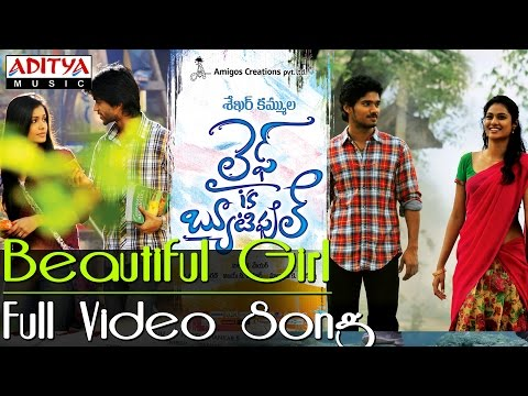 Beautiful Girl Full Video Song - Life Is Beautiful Movie video
