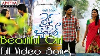 Life Is Beautiful - Beautiful Girl Full Video Song - Life is Beautiful Movie