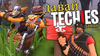 Davai Techies...Davai | Techies Plays on Russian Servers - DotA 2