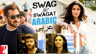 download lagu Arabic: Swag Se Swagat عربى Song  Tiger Zinda gratis