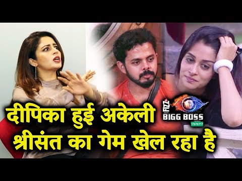 Neha Pendse Supports Dipika, Calls Sreesanth GAMER | Bigg Boss 12 Exclusive Interview thumbnail