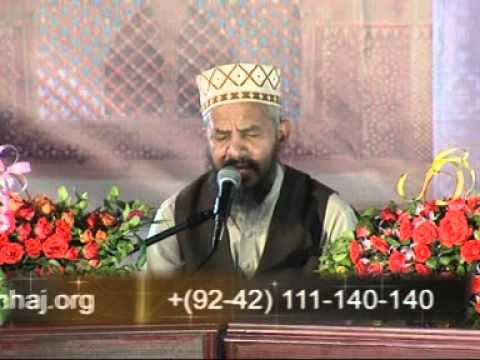 Exclusive Best Tilawat Of Qari Karamat At Sheher E Aitekaf Under Minhaj Ul Quran video