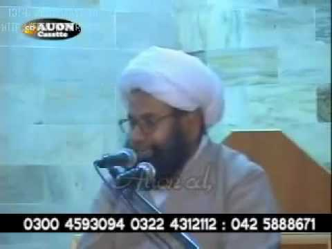 Fazil Alvi Lie Regarding Dhakoo Sahab Exposed video