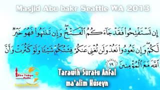 Anfaal ma'alim Huseyn Suratu Anfaal Tarawih