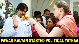 Pawan Kalyan Started Political Yatraa | Janasena Party Adhinetha Political Yatraa