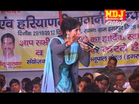Priti Choudhary Ragni 2014 Hits Music Haryanvi Ragni Ranga By Ndj Music video