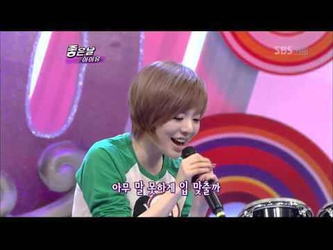소녀시대 써니가 부르는 IU의 좋은날 @도전 1000곡
