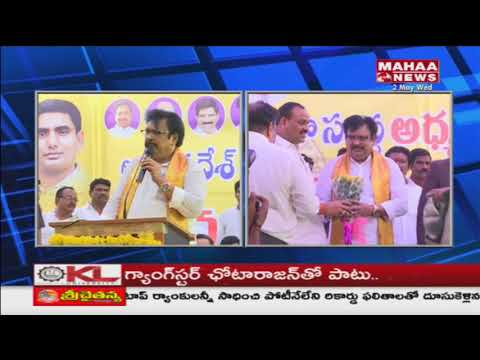 Varla Ramaiah Takes Charge As APSRTC Chairman | Vijayawada | Mahaa News