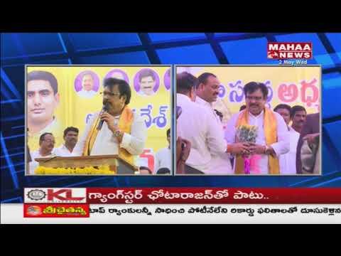 Varla Ramaiah Takes Charge As APSRTC Chairman | Vijayawada | Mahaa News