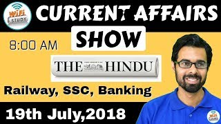 8:00 AM - CURRENT AFFAIRS SHOW 19th July | RRB ALP/Group D, SBI Clerk, IBPS, SSC, UP Police