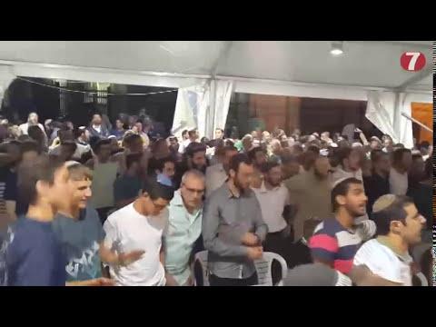 Thousands Sing and Pray in Memory of Rabbi Kook