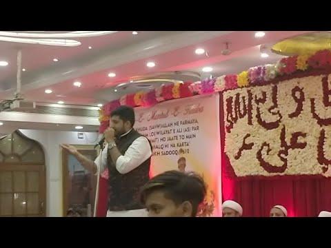 Live 13 Rajab 2019| Jashane Moalud E Kabba Ahmedabad