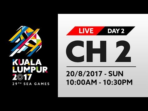 🔴 KL2017 LIVE | 20 August - Channel 2 [BASKETBALL, NETBALL, FOOTBALL, SEPAK TAKRAW, BOXING]