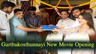 Gurthukosthunnayi New Movie Launch | Gurthukosthunnayi New Movie Opening | Top Telugu Media