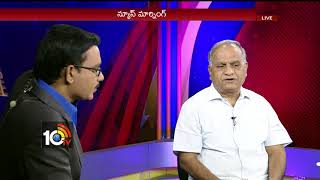 News Morning Discussion On Rafale Scam Modi Government - Leaders Analysis  - netivaarthalu.com