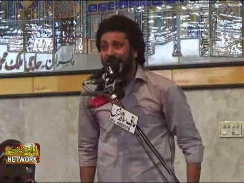 Zakin abbas rukan Majlis 1 April 2018 Thokar Niaz Baig Lahore