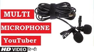 Best Multi Microphone in Mobile from Amazon | YouTuber ke liye Multi Microphone | Hindi/Urdu