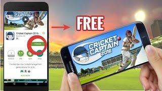 Download CRICKET CAPTAIN 2016 FREE DOWNLOAD II CRICKET CAPTAIN GAME DOWNLOAD 3Gp Mp4