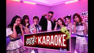 Karaoke Hitz