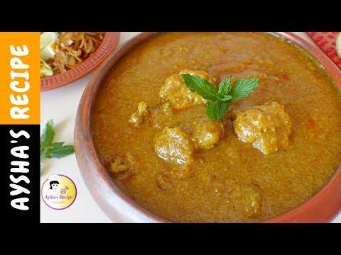 ভীষণ মজার চিকেন হালিম রেসিপি | Bangladeshi Chicken Haleem Recipe | Iftar Recipe