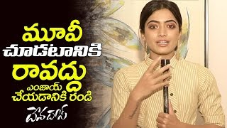 Actress Rashmika Mandanna Byte About Devdas | Akkineni Nagarjuna | Nani | Filmylooks