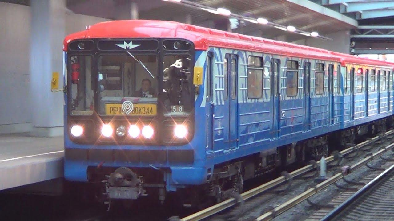 "Электропоезда 81-717/714 ""Московский Транспорт"", станция метро Технопарк"