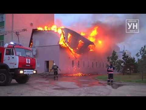 Пожар кафе европа Уральск ЗКО