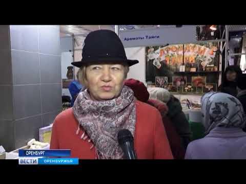 Выставка-продажа «Регионы России» продолжает работу в России